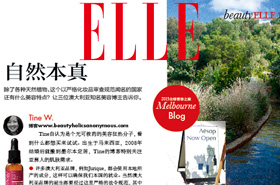 Beautyholics Anonymous Was Mentioned In ELLE China!
