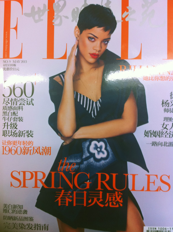 Elle China May 2013