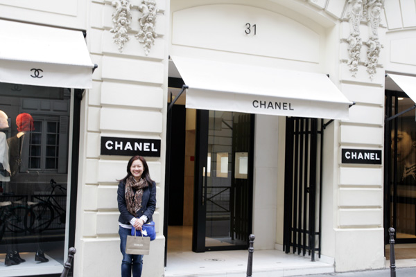 Chanel Paris 31 Rue Cambon