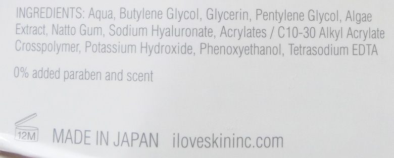 Skin Inc Pure Deepsea Hydrating Mask Ingredients