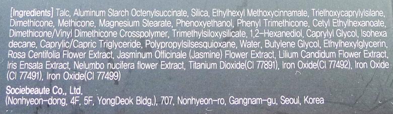 Seatree UV Cut Powder SPF28 PA++ Ingredients