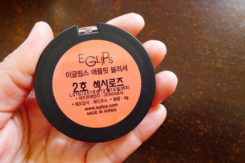 EGLIPS Apple Fit Blusher in Sexy Rose